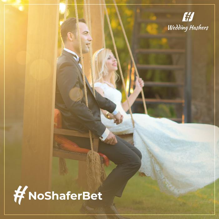 pareja en un columpio con texto de hashtag de boda